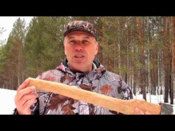 Отзыв о топоре Сергея Кочетова Ворсма